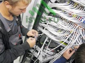 Коммутация шкафа СКС с фиксацией проводов внутри (проект, установка, обслуживание СКС, ВОЛС, ЛВС)