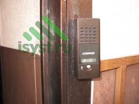 Смонтированная вызывная панель домофона Commax (продажа, монтаж, настройка, техническое обслуживание домофонов)