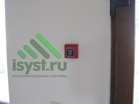 Ручной датчик охранно-пожарной сигнализации