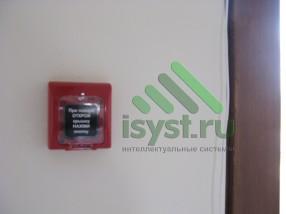 Ручной извещатель охранно-пожарной сигнализации (установка и обслуживание)