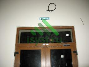 Охранно-пожарная сигнализация в офисах