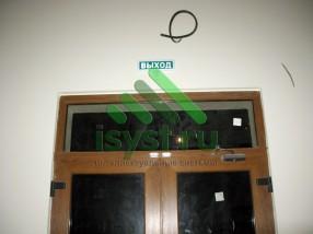 """Охранно-пожарная сигнализация - датчик разбития стекла, световое табло """"Выход"""", доводчик двери (установка и обслуживание)"""