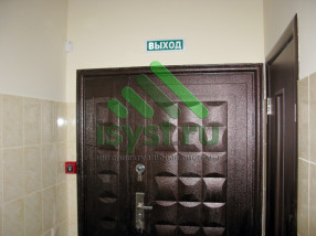 Охранно-пожарная сигнализация в нежилых помещениях